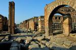Grad Pompeja