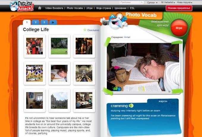 Vezbaj engleske reci i upoznaj zivot na koledzima - College Life