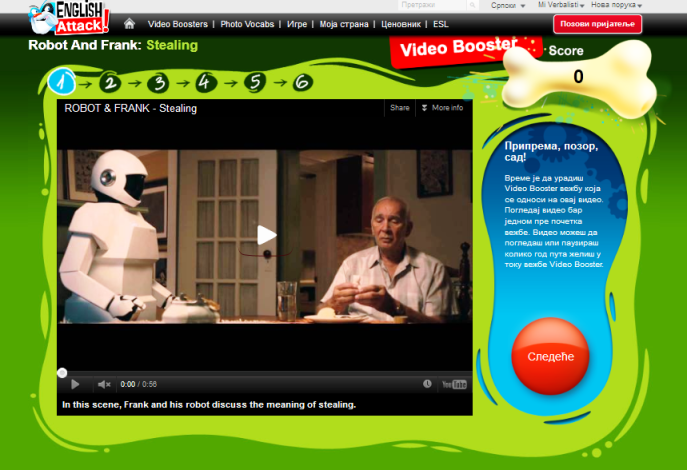 Multimedijalni kursevi engleskog - Robot i Frank