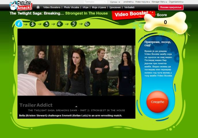 Engleski na internetu, The Twilight Saga