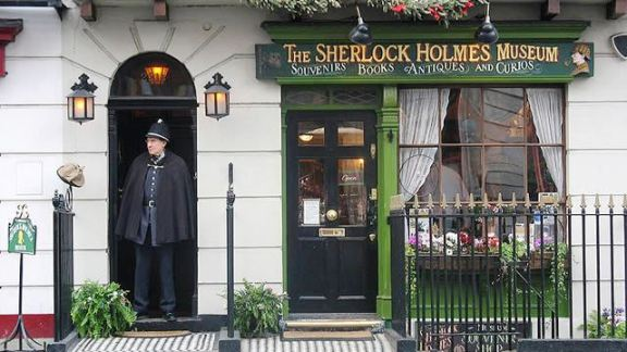 Muzej Serlok Holms u Londonu
