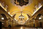 Metro stanica Komsomolskaya