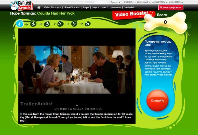 Vezbe engleskog i Video Booster Hope Springs