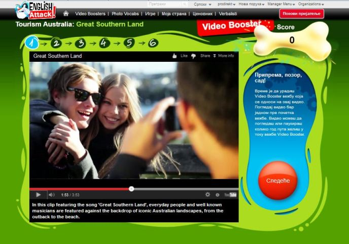 ucenje engleskog kroz upoznavanje Australije, Video Booster