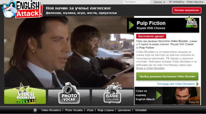 Engleski jezik u filmovima