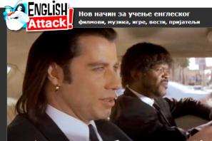 Engleski jezik u filmovima i serijama