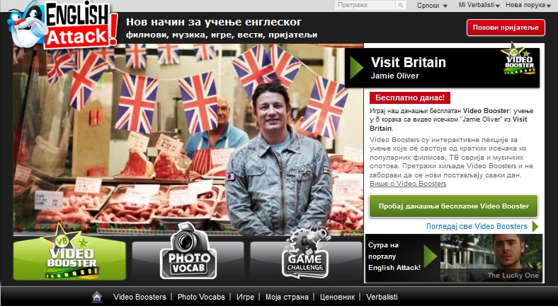 Upoznajte Britaniju sa Džejmi Oliverom