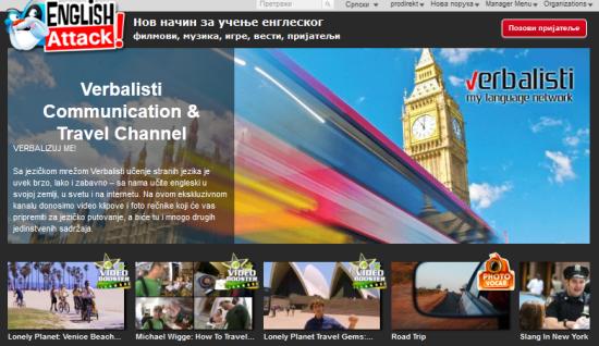 Brzo ucenje engleskog jezika na portalu English Attack