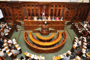 Srpski parlament