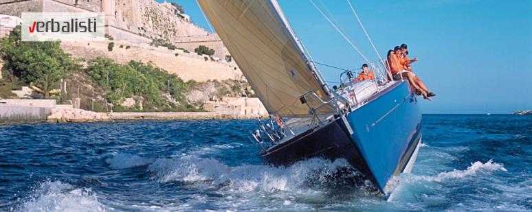 Verbalisti odrasli polaznici na Malti, Freestyle program