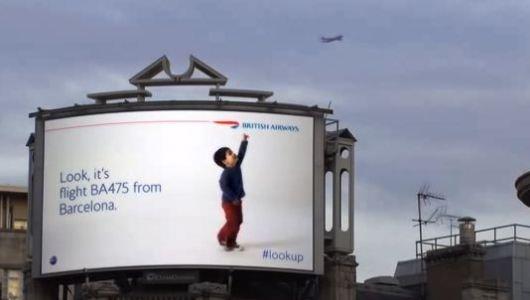 Reklama Britis Ervejza na bilbordu