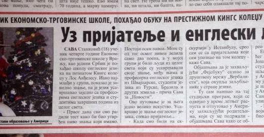 Sava Stankovic polaznik jezicke skole i mreze Verbalisti, Novosti, 23DEC13