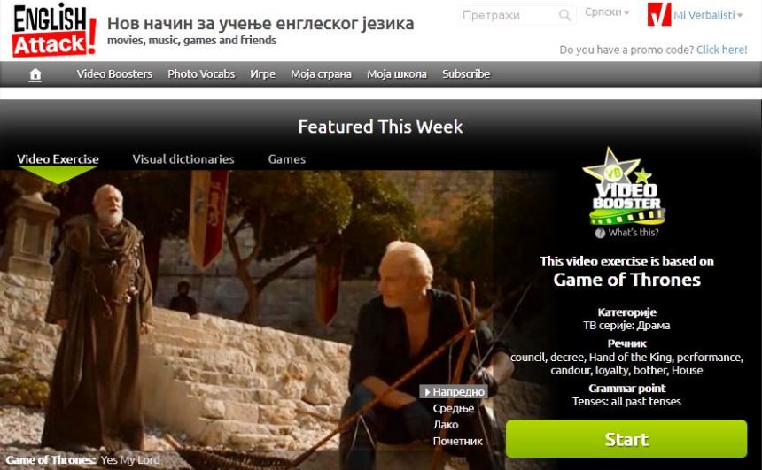 Nov nacin za ucenje engleskog jezika, video vezba Game of Thrones