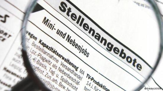 Oglasi za posao u Nemačkoj