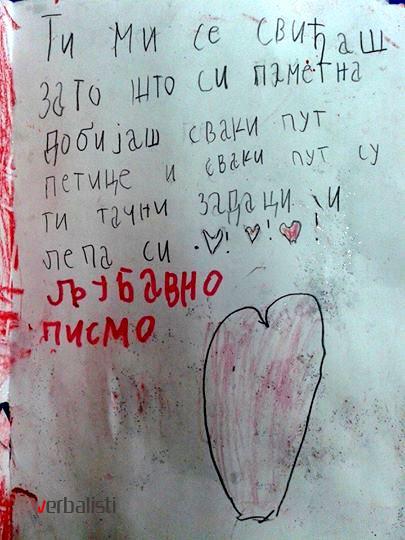 Ljubavno pismo jednog malog verbaliste