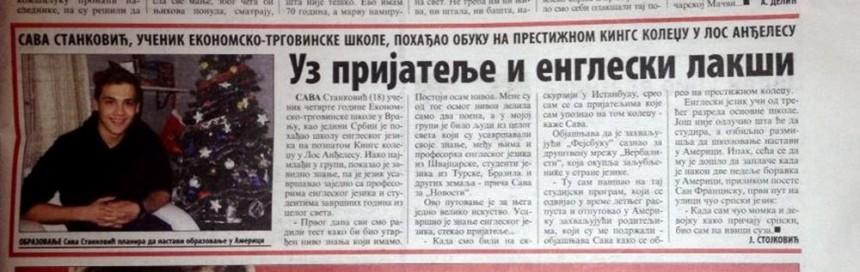 Sava Stankovic polaznik skole jezika i mreze Verbalisti, Novosti