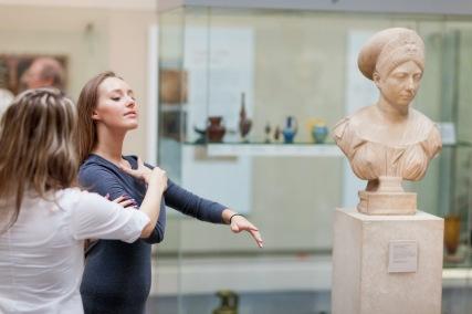 U Britanskom muzeju